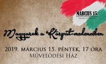 Thumbnail for the post titled: Magyarok a Kárpát-medencében – meghívó